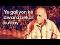 Shaiyri WhatsApp Status Video Whatsapp Status Video Download Free