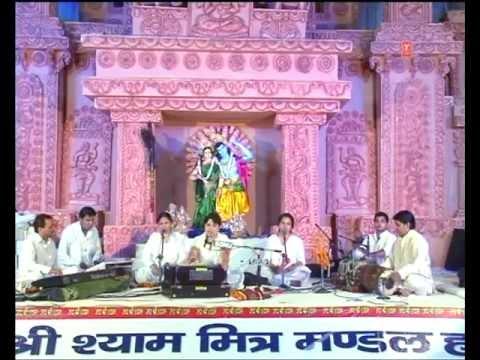 Ki Dum Da Bharosa Yaar Alka Goyal [Full Song] I Mere Natwar Nand Kishore Hari Aa Jao Maakhan Chor