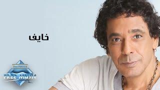 Mohamed Mounir - Khayef | محمد منير - خايف