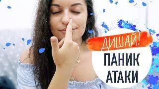 ЛЕСНА ТЕХНИКА ЗА СПРАВЯНЕ С ПАНИК АТАКИ   LinaStyle