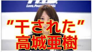 阿蘭澄史の「芸能人は因果な商売である」 5月1日にAKB48から卒業した高...