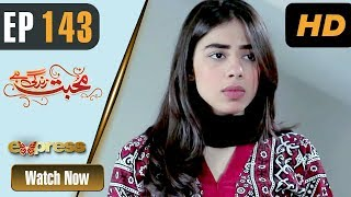Pakistani Drama | Mohabbat Zindagi Hai - Episode 143 | Express Entertainment Dramas | Madiha