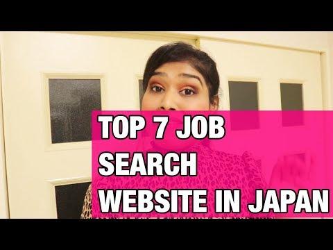 Top 7 Job Search websites In Japan || Best Websites For Job Search In Japan || Easy Job In Japan