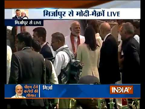 PM Modi and French President Emmanuel Macron inaugurate solar power plant in Mirzapur