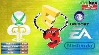 Пресс-конференция Ubisoft в прямом эфире. E3 2014