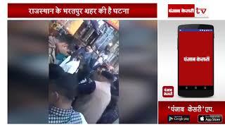 Traffic Police Constable ने Sikh Boy की उतारी Turban