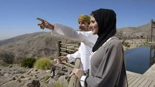 Alila Jabal Akdhar Experience