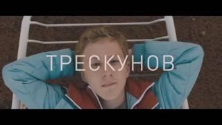 Фильм ▰Хороший Мальчик▰ - Официальный трейлер! 720p