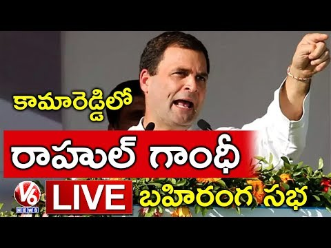rahul-gandhi-public-meeting-in-kamareddy-live-v6-news