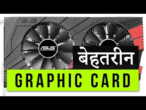 Graphics card under 15000. ASUS Expedition NVidia GeForce GTX 1050 Ti 4GB OC edition review.