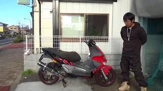 ジレラ:ランナーVXR200参考動画:現状車