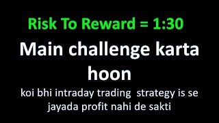 indian share market scam