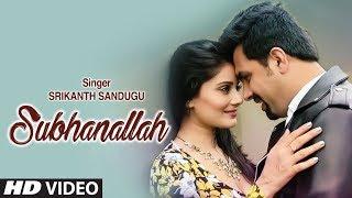 Subhanallah Srikanth Sandugu Mp3 Song Download