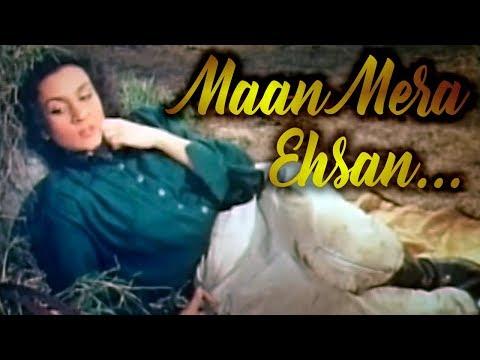 Maan Mera Ehsan HD  Aan 1952 Songs  Dilip Kumar  Nadira  Mohd Rafi