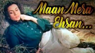Maan Mera Ehsan (HD) - Aan (1952) Songs - Dilip Kumar - Nadira - Mohd Rafi