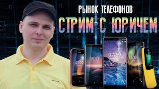 Рынок телефонов - какой смартфон купить? xiaomi redmi , realme или samsung?
