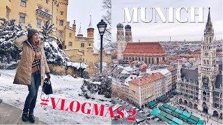 Рождественский Мюнхен, замок Дисней Neuschwanstein #Vlogmas 2 2017