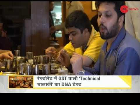 DNA: GST on AC & Non AC restaurants slashed