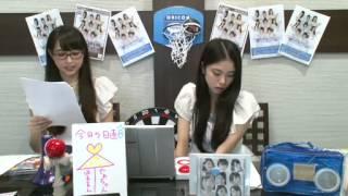 2014/11/06 さんみゅ〜Official HP http://sunmyu.com/ さんみゅ〜Offic...