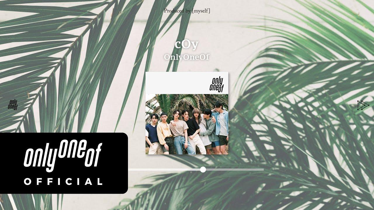 Download [Audio] OnlyOneOf (온리원오브) 'cOy'