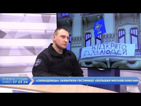 DumskayaTV: Вечер на Думской. Константин Василец, 21.03.2018
