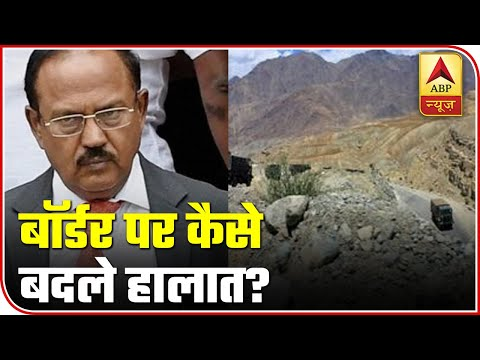 China Agrees To Pull Back At LAC After Doval Dials Beijing | ABP News