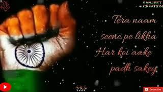 Tera Rang Aisa Chadh Gaya Koi Aur Rang Na Chadh sakeWhatsApp status... Editing By (Sanjeet Creation)