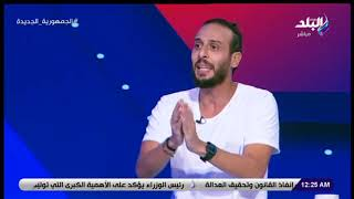 الماتش - تعليق عمرو نصوحي على تغيير راشفورد وسانشو قبل ركلات ترجيح نهائي يورو 2020