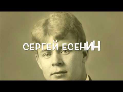 «Россия» стихотворение Блок (слушать онлайн) - Каталог