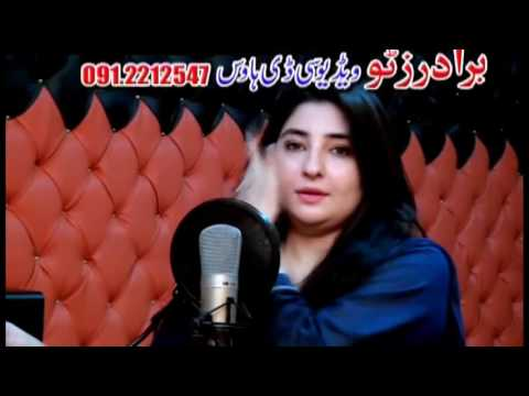 Gul Panra Pushto New Songs 2016