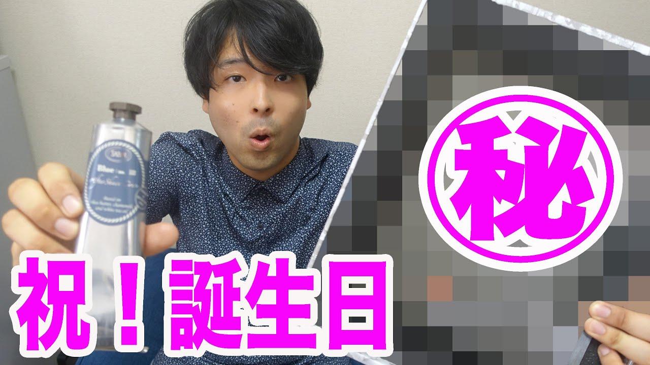 渋谷ジャパンさんの誕生日を祝うおるたなチャンネルの壁紙