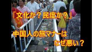 中国人向け旅マナー本を発行。 北海道観光振興機構は、中国人観光客に旅...
