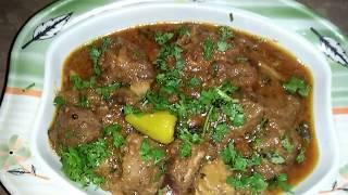 Mutton karahi/Mutton masala Recipe By Maria
