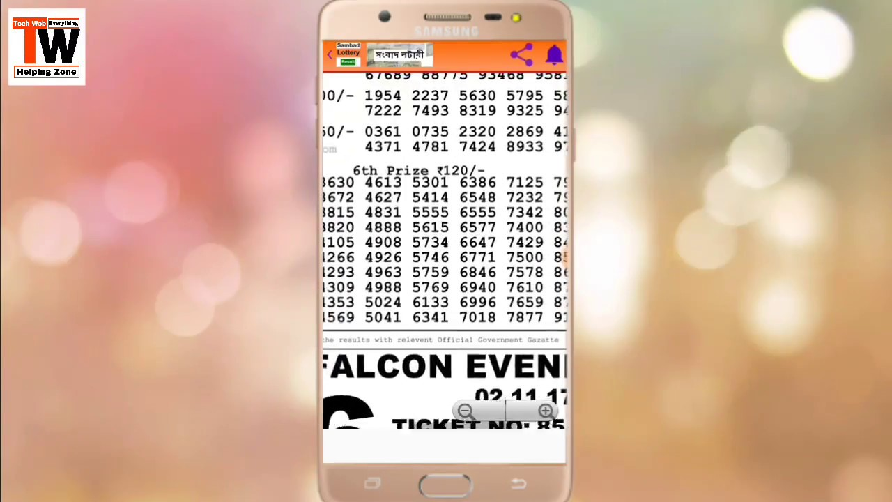 lottery sambad android app result view and download