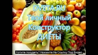 дисбактериоз кишечника диета