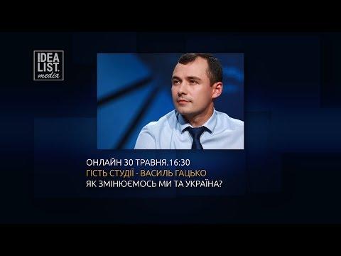 Анатолий Гончаров - Гражданское Право. Курс Лекций (Аудиокнига)