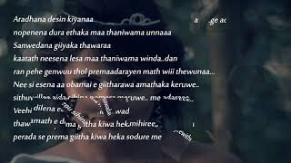 Aradhana - Daddy Song Lyrics 2014