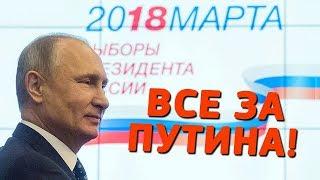 Почему в Великом Новгороде много Грудинина и мало Путина – видео от «Ваших новостей»