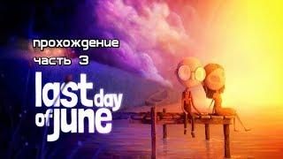 Last Day of June #3 -- Охотник с собакой