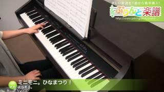 使用した楽譜はコチラ http://www.print-gakufu.com/score/detail/26299...