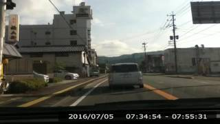 朝倉○高校の教師が交通ルール違反?