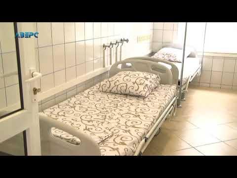 ТРК Аверс: На фінішній прямій: тимчасовий інфекційний госпіталь у Луцькому пологовому майже готовий до роботи