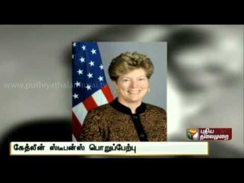 Kathleen Stephens would be interim American Ambassador to India