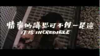 """BLACK MAGIC 2"" aka ""REVENGE OF THE ZOMBIES"" Chinese trailer"