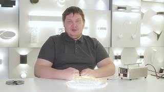 Светодиодная лента SWG2168 - ОБЗОР ленты с самой равномерной засветкой