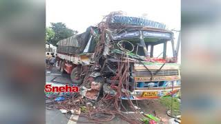 Road accident in Srikalahasti, Chittoor District | Sneha TV |