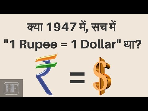 Dollar Vs Rupee (Rupee Value In 1947)