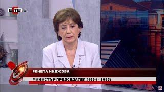 """""""АКТУАЛНО от ДЕНЯ"""" с водещ Велизар Енчев (25.06.2020)"""