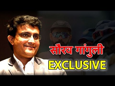 SUPER EXCLUSIVE:  Sourav Ganguly's predictions on India-South Africa Test series I SportsTak