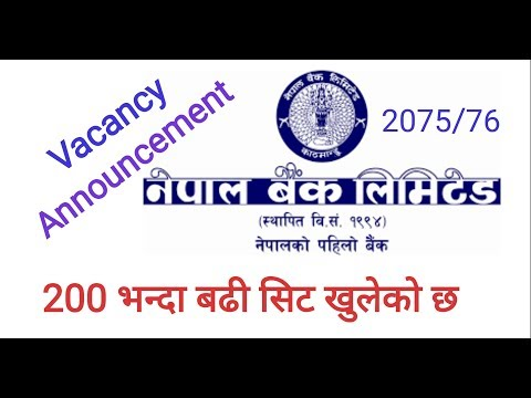 Nepal bank limited Vacancy announcement 2075/76||more than 200 seats